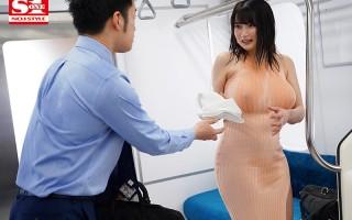Mei Washio teasing with her one-piece dress