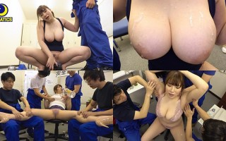 Busty Boss Chitose Yuki Loves Taking Advantage Of Her Male Employees