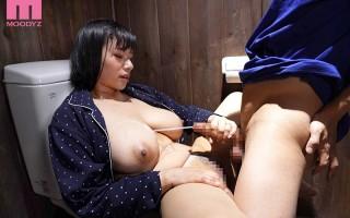 Step-Aunt Hana Haruna's Got The Finest Hole Around