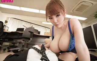 Sexually Bullied By his TSUNDERE Female Superior Hitomi Tanaka