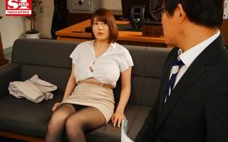 J-Cup Babe Aka Asuka never wears her bra